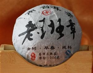 Pu-erh Tuocha Ripened 100 gram
