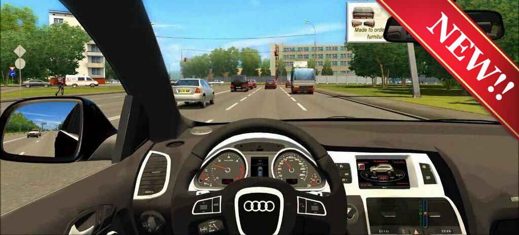 virtual reality driving ny