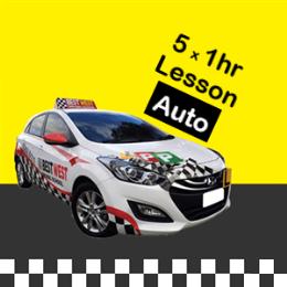 Auto Lessons - 5 x 1 Hour