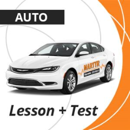 Automatic Lesson + Test Package